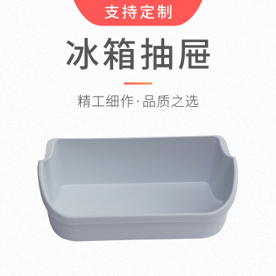厨房沥水塑料冰箱保鲜盒 生鲜蔬菜解冻冷藏收纳盒 厂家直销