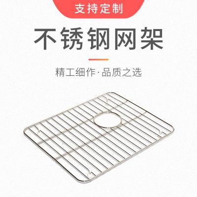 冰箱层架置物架冰箱层板展示柜隔层网架隔板网格冷藏柜子层架篦子